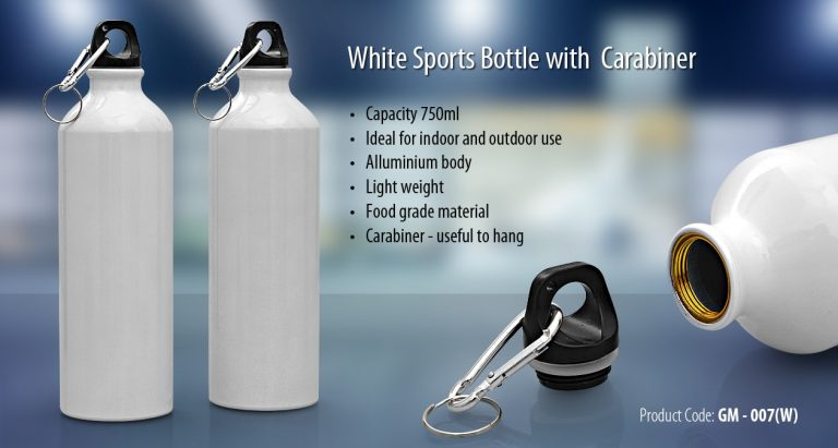 GM-007(W)-WHITE SPORTS BOTTLE