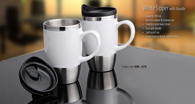 GM-079--WHITE SIPPER WITH HANDLE