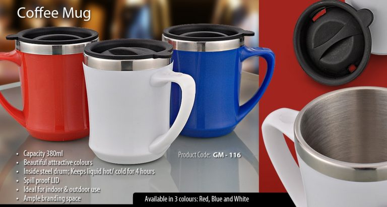 GM-116--COFFEE MUG